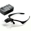 lampe loupe frontale